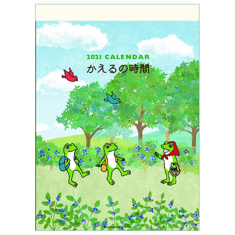 Greeting Life Header Calendar 2021 C-1279-MK