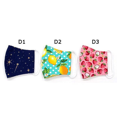 COCOLUCK  Washable Cloth Face Mask D-3