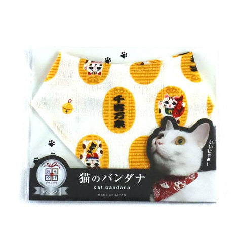 COCOLUCK  Cat Bandana CO-6197-KOBAN