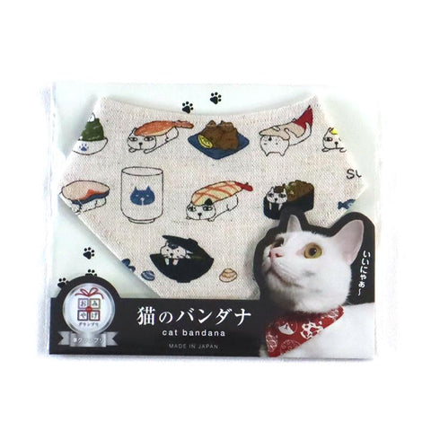 COCOLUCK  Cat Bandana CO-6197-SUSHI