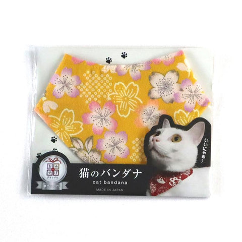 COCOLUCK  Cat Bandana CO-6197-YELLOWCHERY