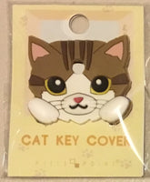 Grey and white fluffy cat key cover