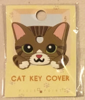 Brown Tabby cat key cover