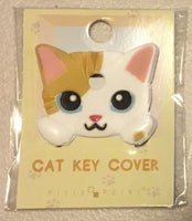 White cate ginger right ear key cover