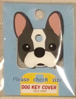 French bull dog key cover