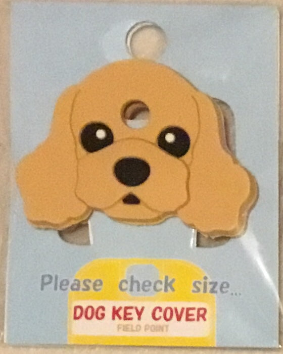 Cocker Spaniel Key Cover