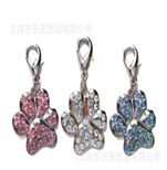Pet Tag - 22mm x 20 mm Rhinestone Paw Print Dog Charm