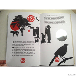 Augmented Reality Book - The Matsuyama Mirror-Augmented Book-Wizhez