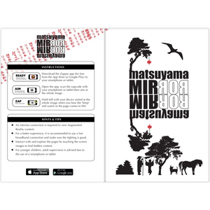 Augmented Reality Book - The Matsuyama Mirror