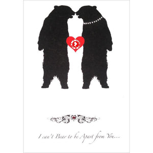 Love Zapz Bear to be apart valentine's video greeting card