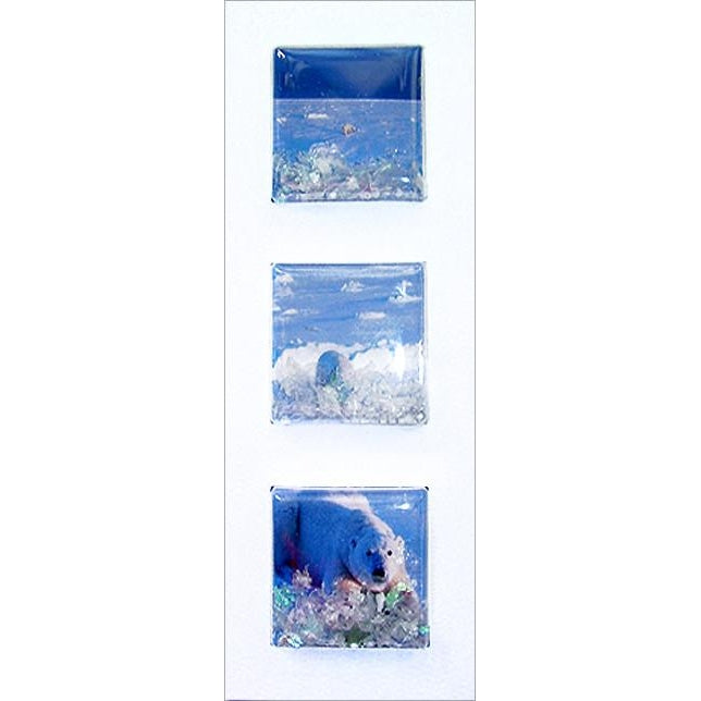 Shakers 'N' Movers Christmas 3D Polar Bear Greeting Card