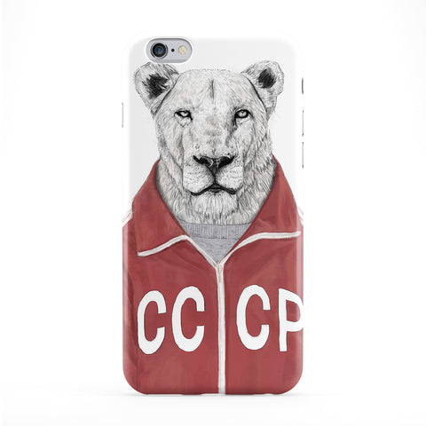 Soviet Lion Full Wrap Protective Phone Case by Balazs Solti
