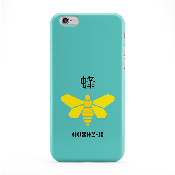 Golden Moth Phone Case by Chargrilled