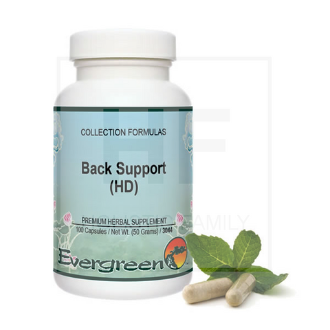 Back Support HD (100C) Evergreen Herbs