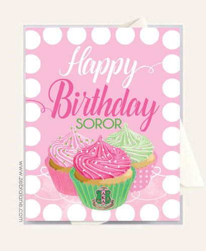 Alpha Kappa Alpha Cupcake Birthday Cards