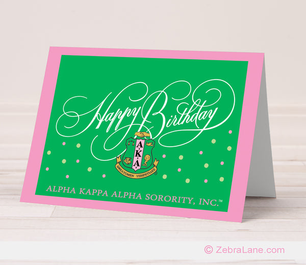 AKA Celebration Birthday Card - Green