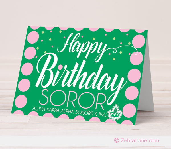 AKA Happy Birthday Cards - Ivy Logo