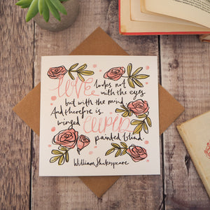 Shakespeare Valentines Day Card - February - Literary Emporium