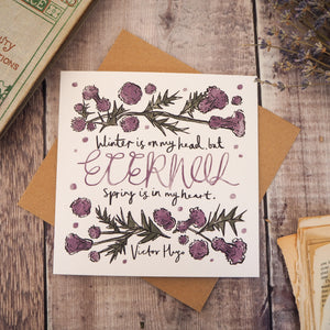 Literary Quote Winter Greetings Card - Literary Emporium