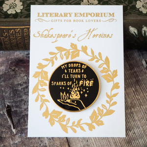 Queen Katharine Enamel Pin - Shakespeare's Heroines Collection - Literary Emporium