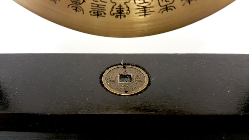 CHINESE DINNER & DECORATIVE SYMBOLS BRASS GONG & WOODEN STAND & HAMMER W28