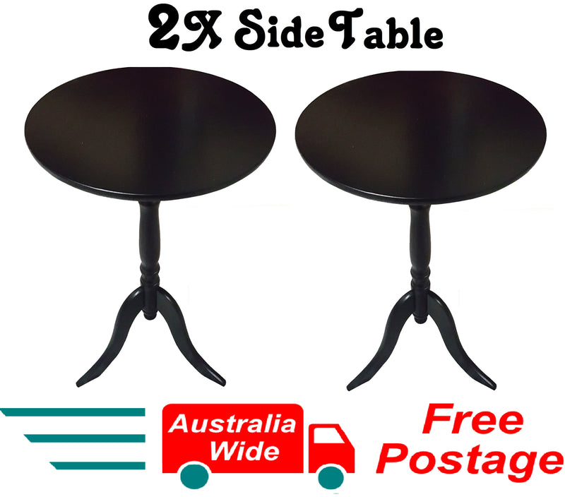 2X SIDE TABLES BLACK COFFEE TABLE BEDSIDE ROUND LAMP HOME OFFICE FURINATURE WOOD