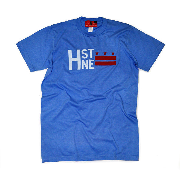 H Street Classic Tee (Baby Blue)