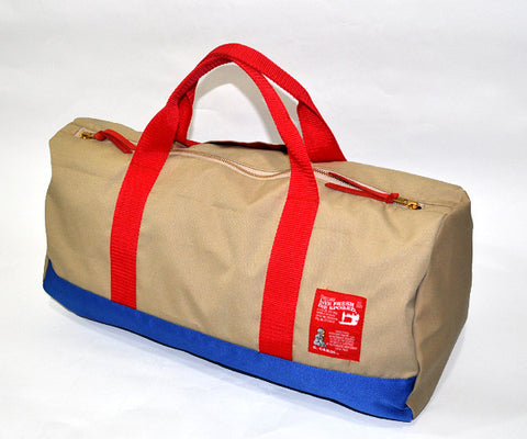Ronnie Gym Bag (Blue/Khaki)
