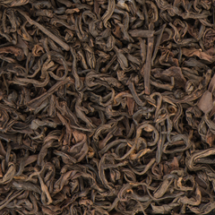 Annapurna Amber Organic Loose Leaf Oolong Tea with Sweet Earthy Malt notes
