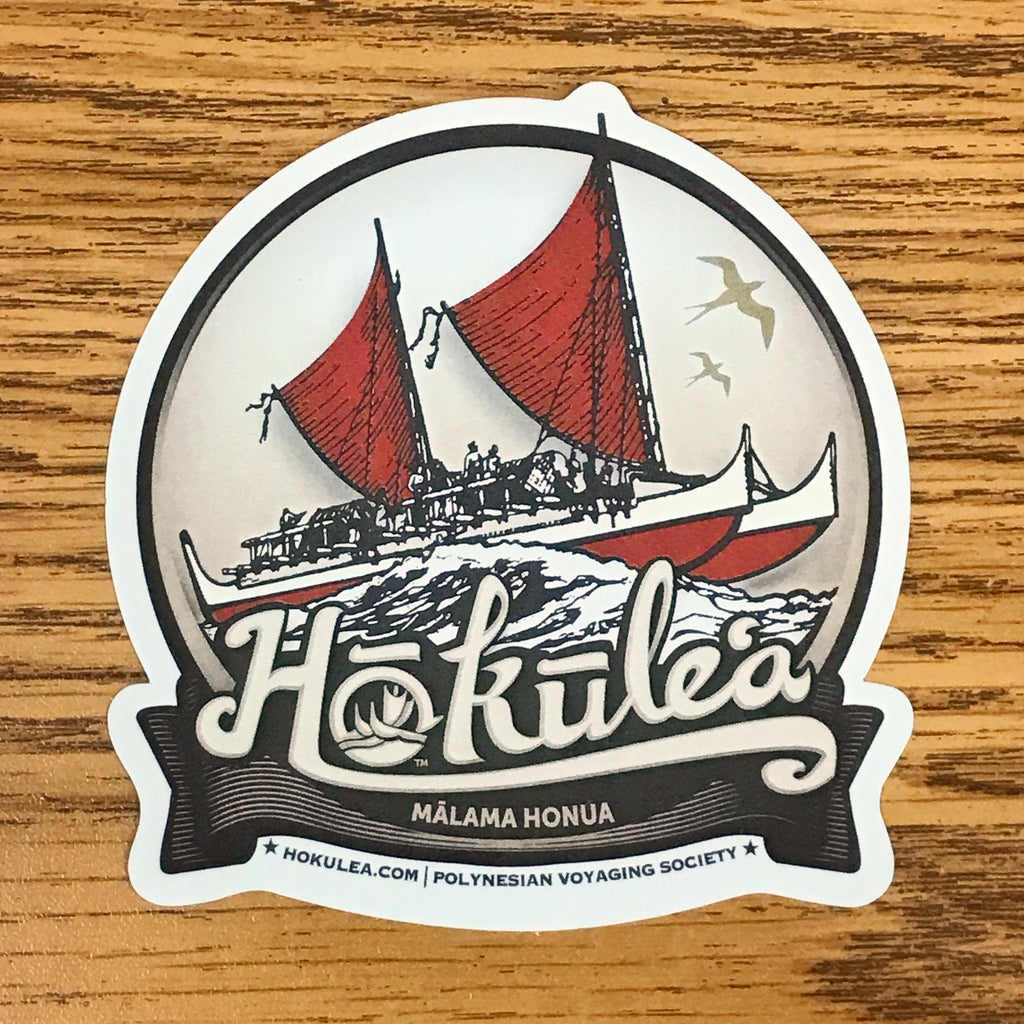 "4"" Sticker – Hōkūleʻa Classic Decal Sticker"