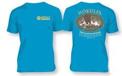 Homecoming Tee - TURQUOISE