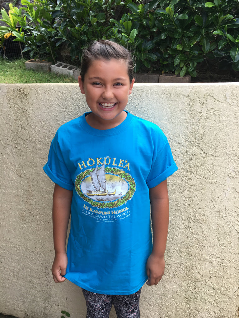 KEIKI Homecoming Tee - FRONT PRINT - TURQUOISE