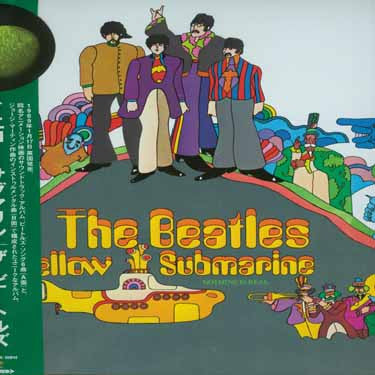 Beatles Yellow Submarine - Stereo LP Vinyl - Japanese OBI IMPORT
