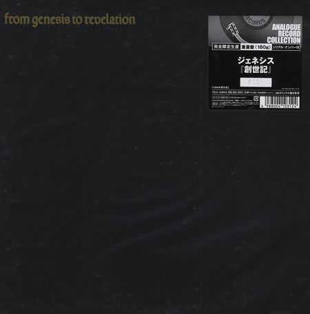 Genesis - From Genesis to Revelation - 180g  LP Vinyl - Japanese Import