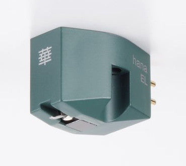 Hana EL Low Output Elliptical MC Cartridge - 0.5mV