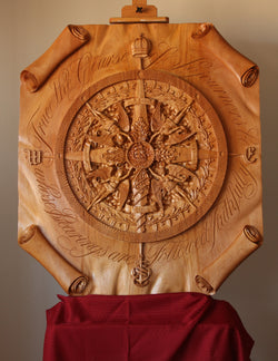 Sojourner's Rose Mahogany Wood Carving