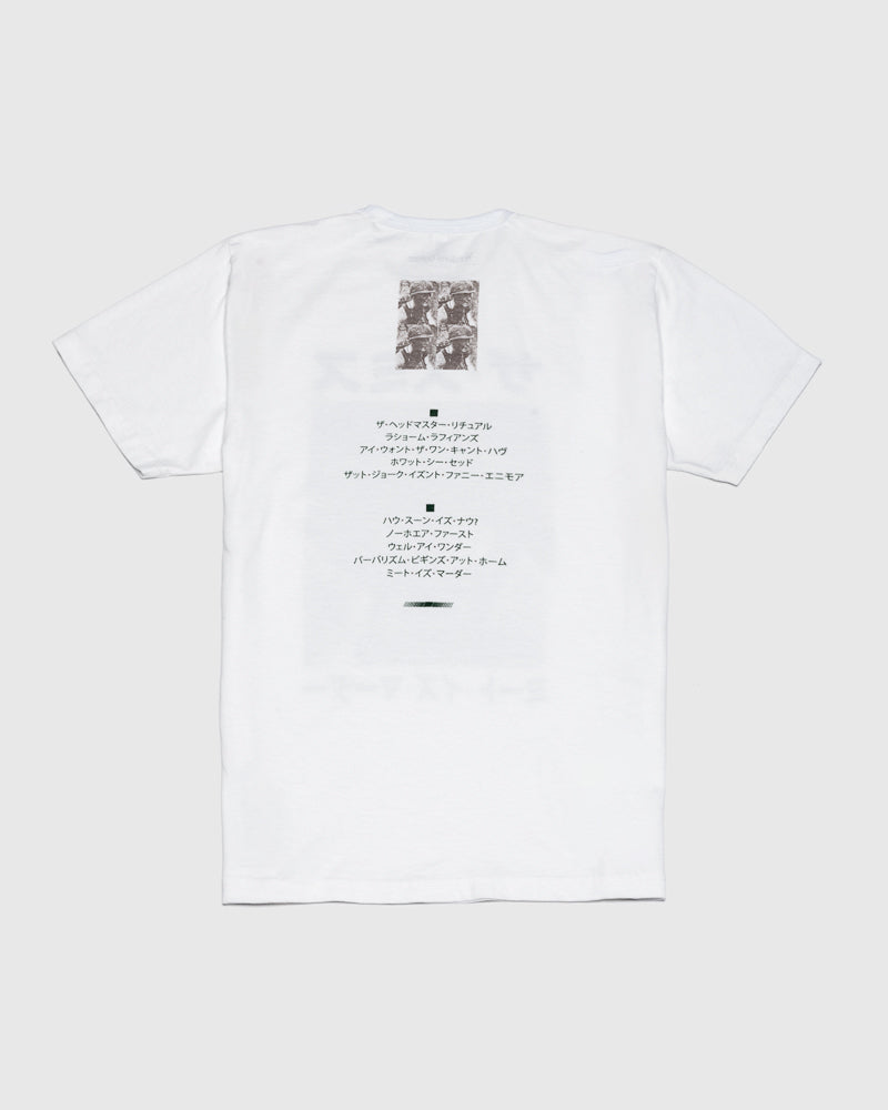 How Soon Short Sleeve Tee in White by Versions Galore at Mohawk General Store