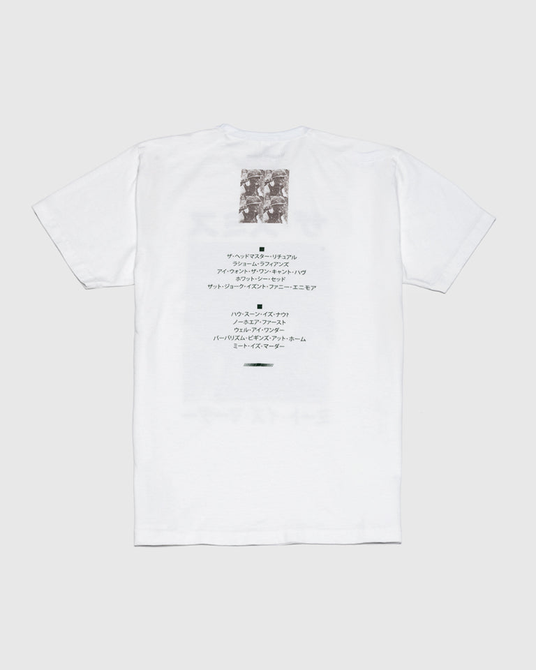 How Soon Short Sleeve Tee in White