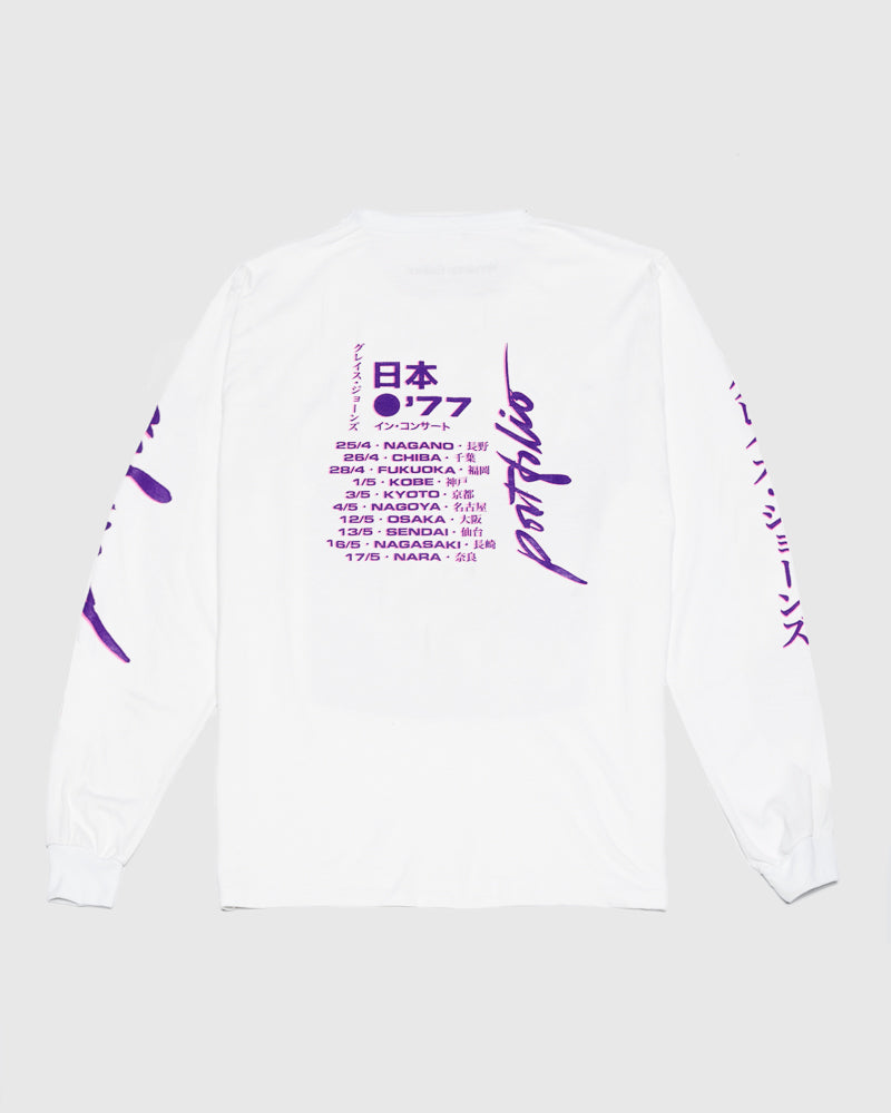 Grace Long Sleeve Tee in White by Versions Galore at Mohawk General Store