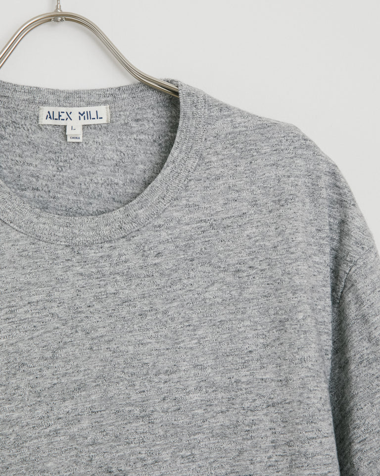 Heather Standard SS Tee in Heather Gray