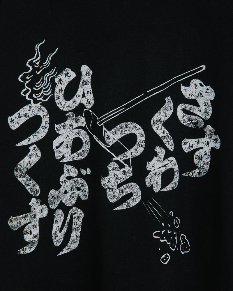 Burning Fire T-Shirt in Black