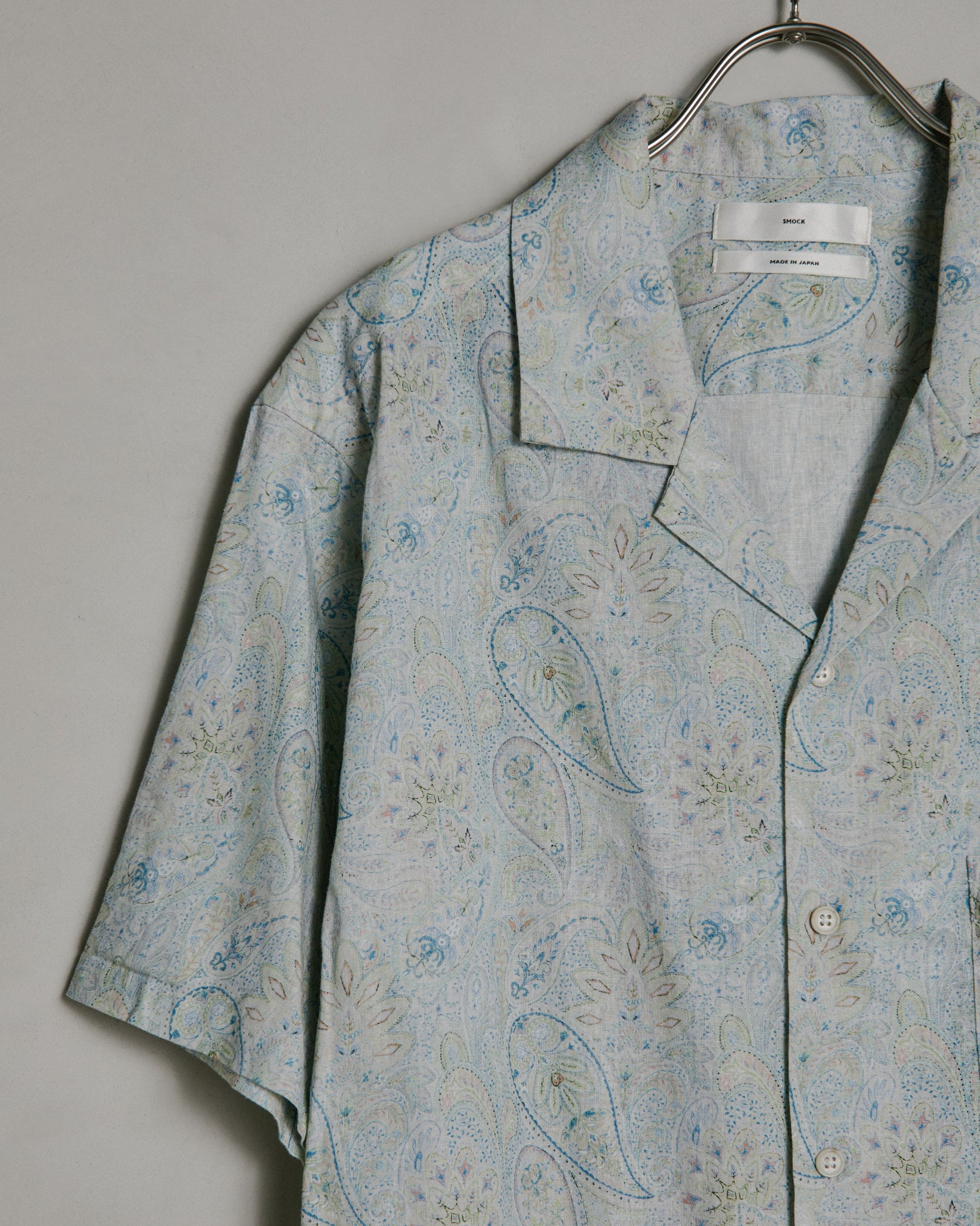 Camp Shirt in Reverse Paisley