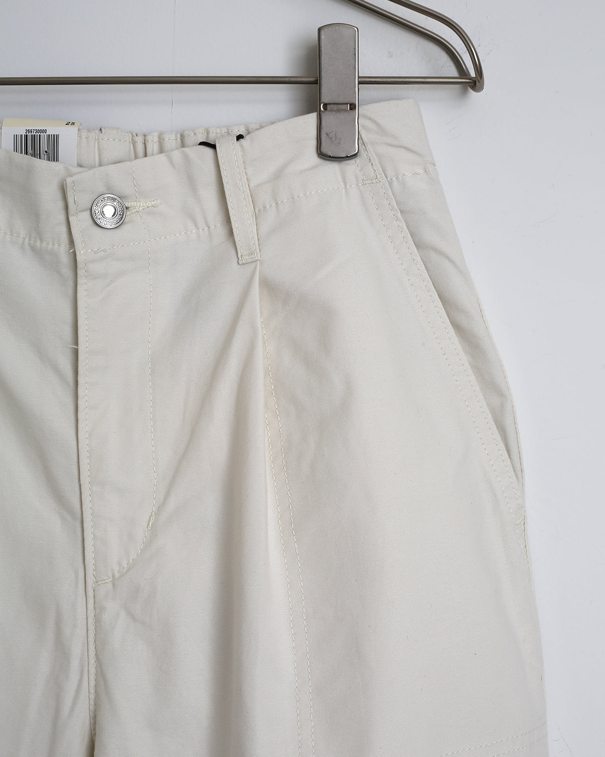 Balloon Leg Pant in Eggshell