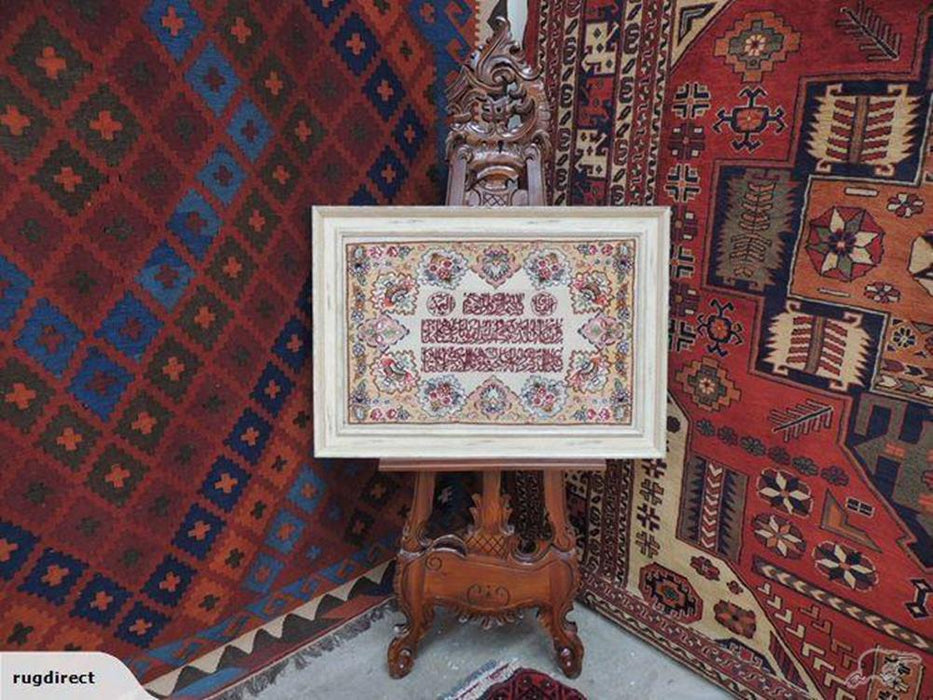 Persian Hand Knotted Wall Hanging Wool & Silk Rug-Wall Hanging-Rugs Direct