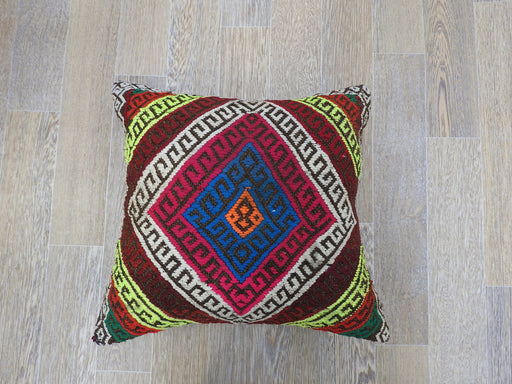 Afghan Uzbek Suzani Kilim Cushion-Cushions-Rugs Direct