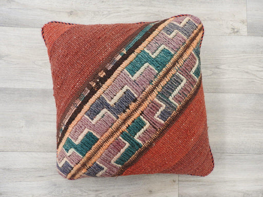 Persian Kilim Rug Cushion-Cushions-Rugs Direct