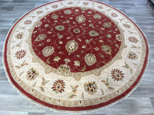 Afghan Hand Knotted Choubi Round Rug Size: 313 x 306cm