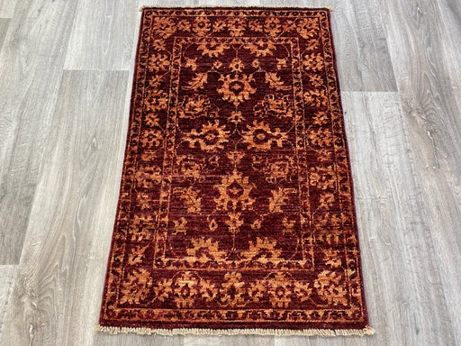 Afghan Hand Knotted Choubi Small Rug Size: 96 x 60cm