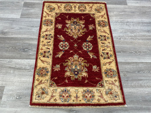 Afghan Hand Knotted Choubi Small Rug Size: 93 x 63cm