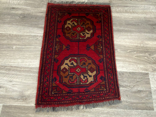 Afghan Hand Knotted Khal Mohammadi Doormat Size: 63 x 43cm
